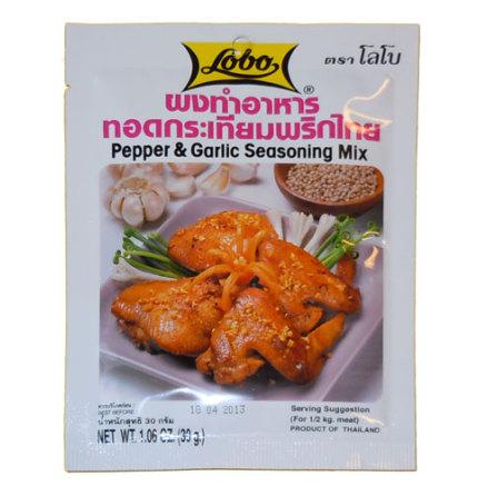 Pepper & Garlic Seasoning Mix 30 g Lobo