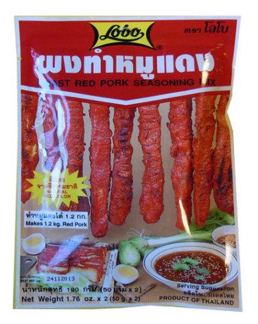 Roast Red Pork Seasoning Mix 100 g Lobo