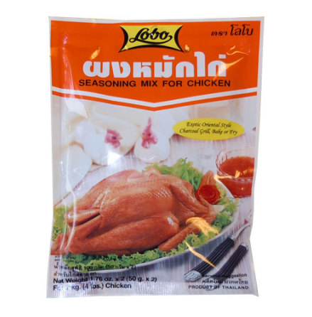 Seasoning mix for chicken 100 g