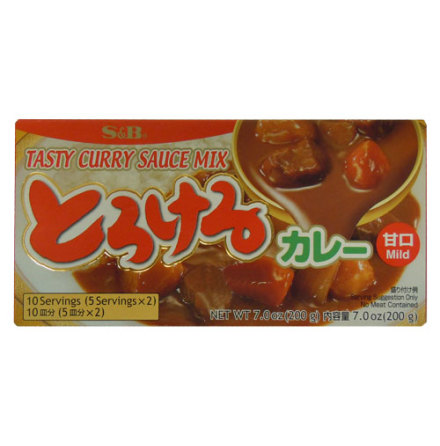Tasty Curry Sauce Mix 200 g Mild S&B