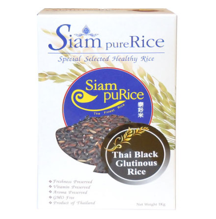 Black Glutinous Rice 1kg Siam pure Rice
