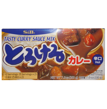 Tasty Curry Sauce Mix 200g Hot S&B