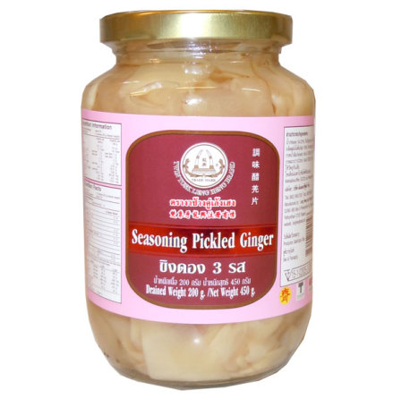 Pickled Ginger Seasoning 450g Leng Heng