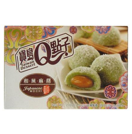 He Fong Coconut Pandan Mochi 210 g