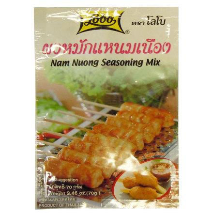 Nam Nuong Seasoning Mix 70 g Lobo