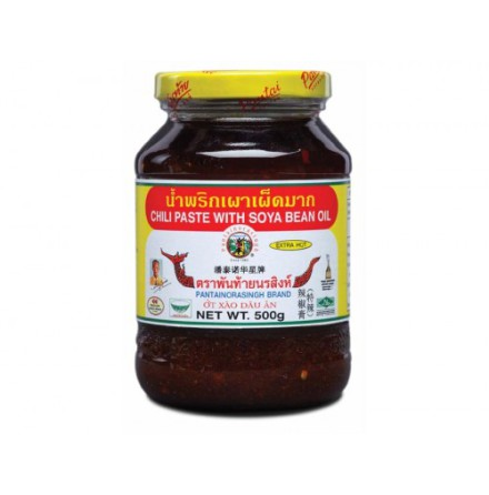 Chili Paste w Soya Bean Oil (Extra Hot) Pantai