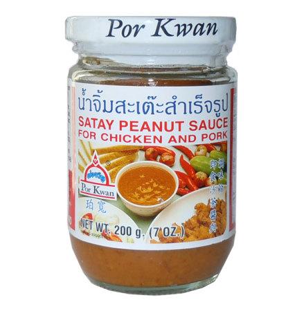 Satay Peanut Sauce 200g Porkwan