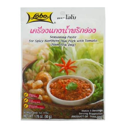 Lobo Nam Prik Ong Paste 50g
