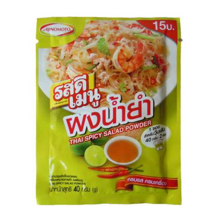 Thai Spicy Salad Powder 40g Rosdee Menu