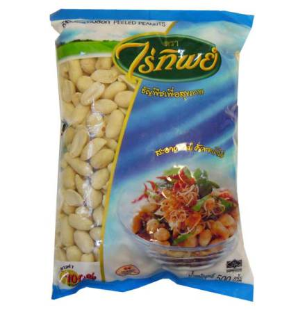 Peanut Peeled 500 g Raitip