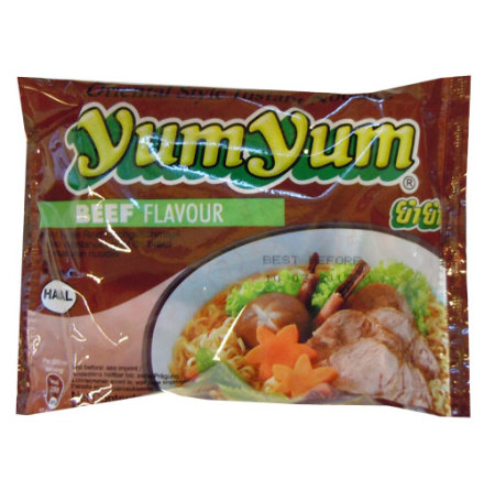 Yum Yum Beef Noodles