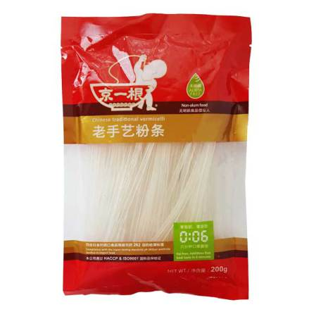 Potato Vermicelli Wide 200g JYG