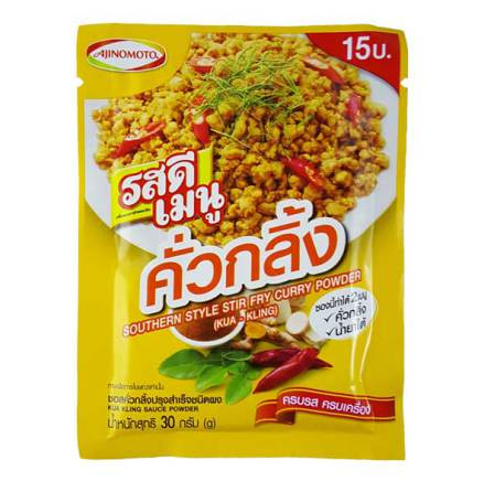 Stir Fry Curry Kua-Kling 30g Rosdee