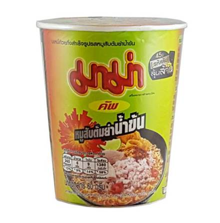 Mama Cup Creamy Tom Yum Minced Pork 60g