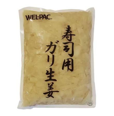 Gari Shiro 1kg