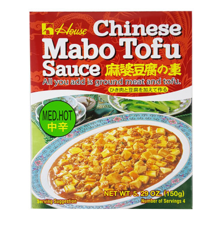 Chinese Mabo Tofu Sauce (Medium Hot) 150g House
