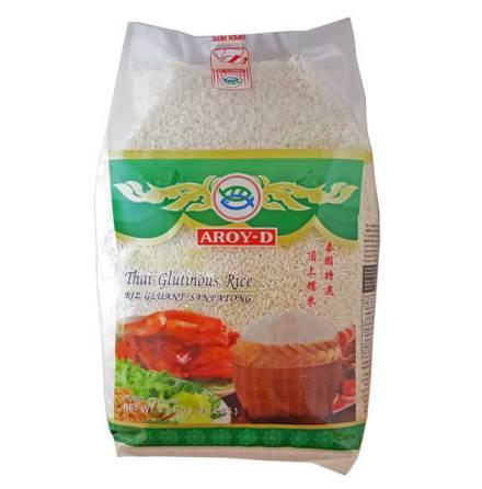 Glutinous Rice Aroy-D