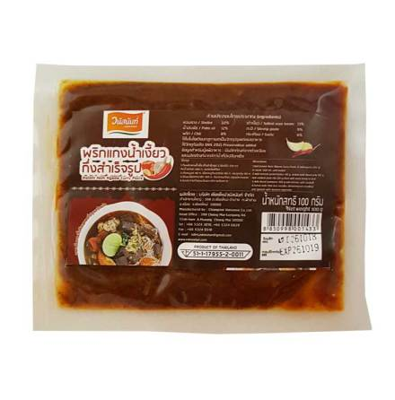 Nam Gaue Chili Paste 100g Wanusnun