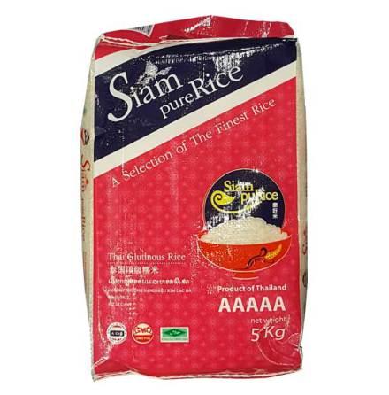 Glutinous Rice Siam pure Rice